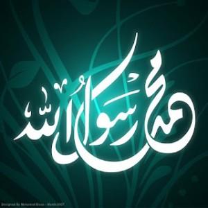 calligraphy-muhammad