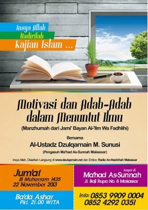 kajian-islam-motivasi-Adab-menuntut-ilmu