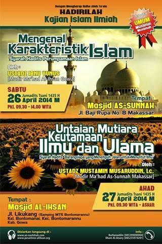 kajian-islam-ilmiah-mengenal-karakteristik-islam-dan-untaian-mutiara-keutamaan-ilmu-dan-ulama