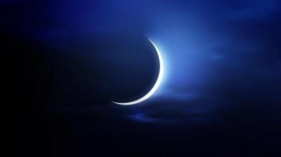 Bagaimana Kita Bersepakat Menentukan 1 Ramadhan