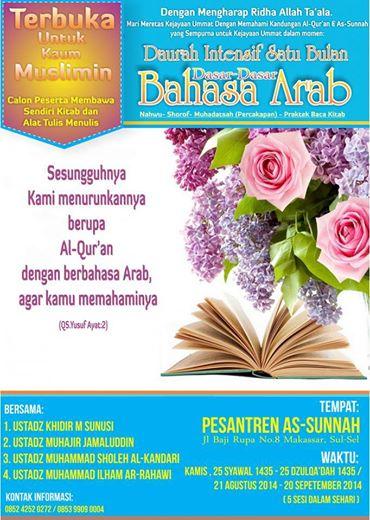 daurah-intentsif-bahasa-arab-as-sunnah-1435h