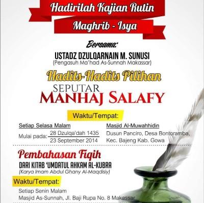 hadits-hadits-pilihan-seputar-manhaj-salafy
