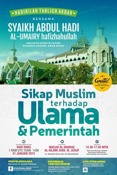 pamflet-tabligh-akbar-sikap-muslim-terhadap-ulama-dan-pemerintah