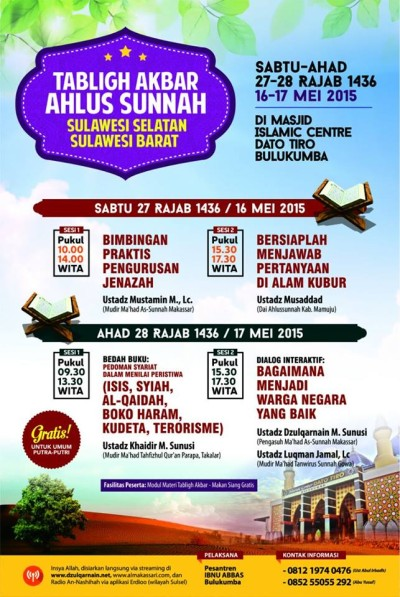 tabligh-akbar-ahlussunnah-sul-sel-bar